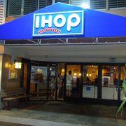ハワイ版居酒屋