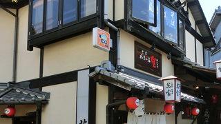 そば和食の店聖