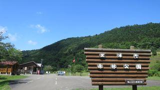豊浦町 森林公園 キャンプ場