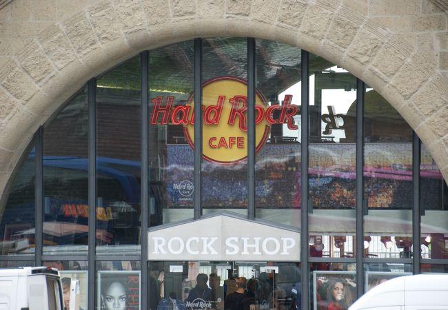 ハードロックカフェ (ハンブルク店)