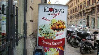 Touring Cafe
