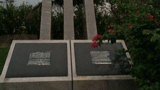 米軍兵士慰霊碑