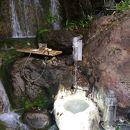 久住赤川温泉