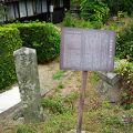 写真:三浦梧楼 誕生地