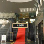 駅ビル内の劇場