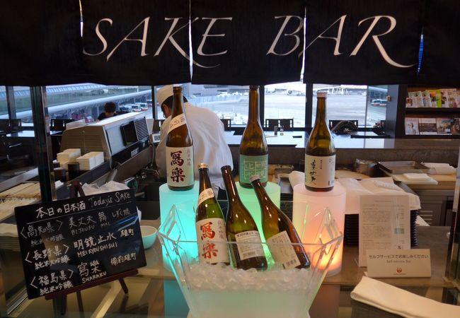 日本酒の酒バー 毎回銘柄が変わっています
