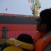急流観潮船に乗りました