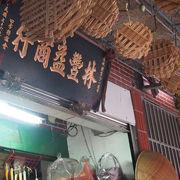 迪化街の竹・籐編み製品のお店