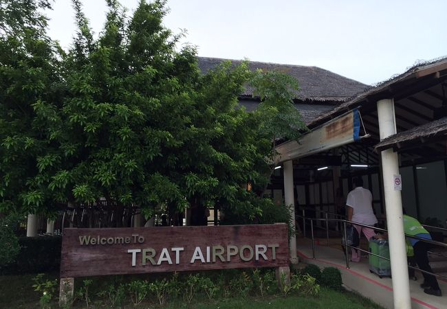 トラート空港 (TDX)