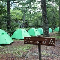 森のリゾート小梨 写真