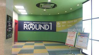 ROUND1 横浜綱島店