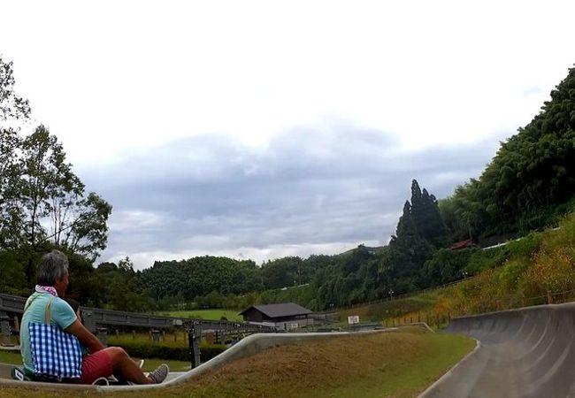まちなかから車で20分の山の中 ドキドキスライダーでヤッホー!