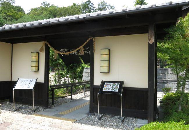 里山の湯 (ぎふ清流里山公園)