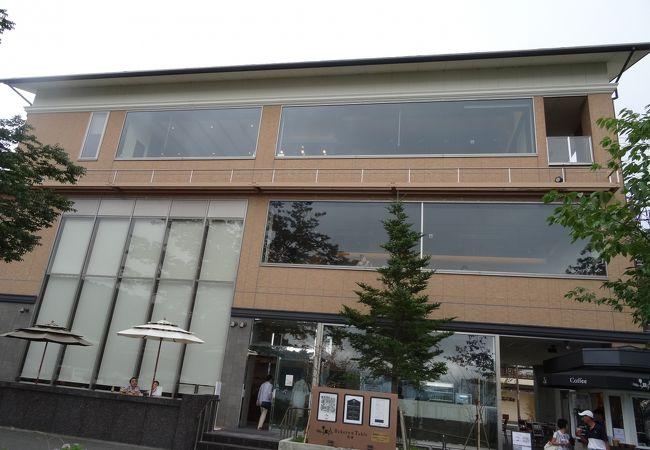 ベーカリー&テーブル 箱根