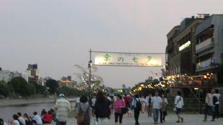 京の七夕 (鴨川会場)