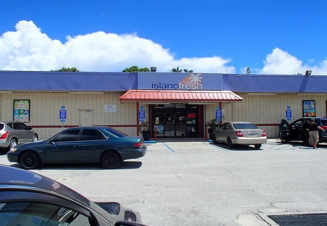 レオパレスから一番近いスーパーマーケット