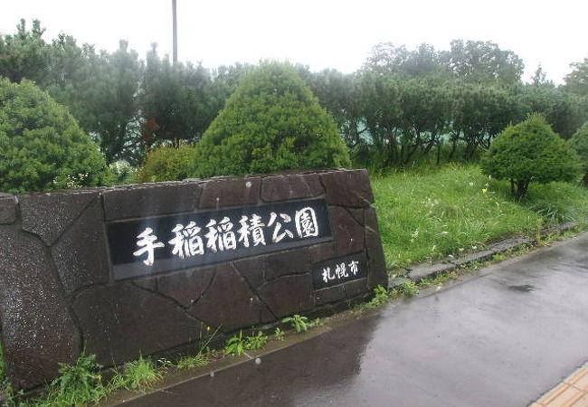 JR駅から歩いて行けます
