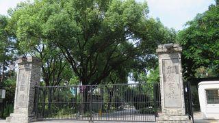 九龍城砦・その昔スラム街・跡地に造られた公園です
