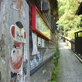 写真:尾道・猫の細道
