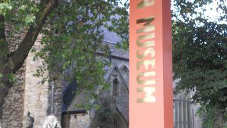 庭園博物館
