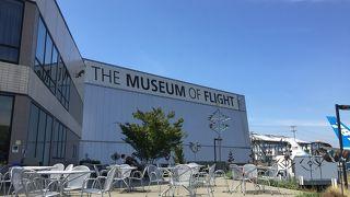 シアトル航空博物館