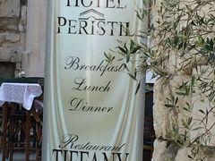 ホテル ペリスティル 写真
