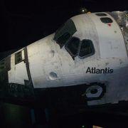 スペースシャトルアトランティスに感激!