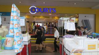 COURTS (ウエストゲート店)