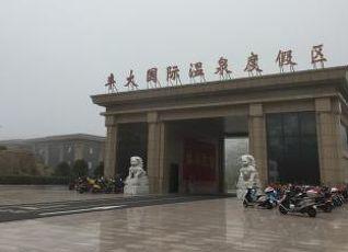 Huangshan Fengda International Hotel 写真
