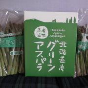 北海道の初夏の味覚グリーンアスパラガスを 全国にお届け〜