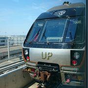 便利ですが、Union駅のバリアフリー面で改善必要