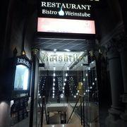 新市庁舎の地下にあるドイツ料理レストラン