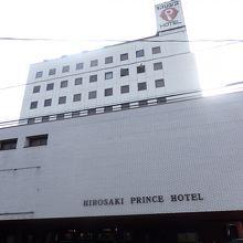 弘前プリンスホテル弘前駅北 (BBHホテルグループ)