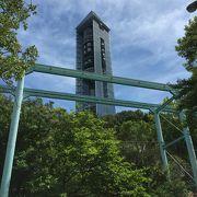 名古屋を一望できる公園の中のスポット。緑が美しい。
