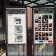 大手町駅に隣接したオフィスビル内の商業施設