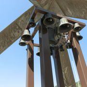 「カリヨンの塔」(幸せの鐘)はシンボル的存在