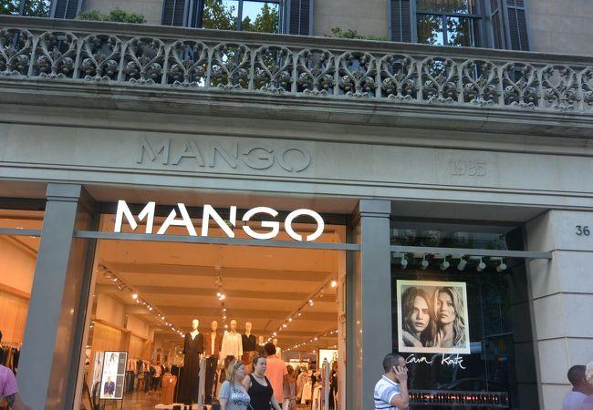 スペインのファストファッションのお店