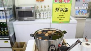 頂好超市 (ウェルカムスーパー) <山西SX店>