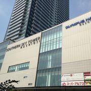 八王子駅隣接