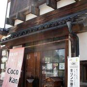遠野のカフェ