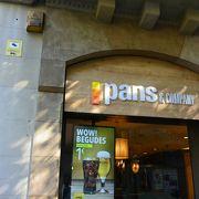 スペインのファストフード店