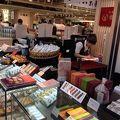 写真:鶴屋八幡 阪神梅田本店