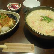 美味しい麺を頂きました。