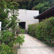 観音寺と同じ境内