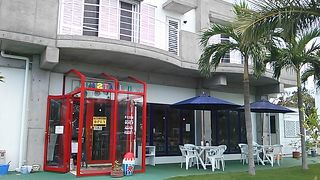 Cafe&レストラン イマジン
