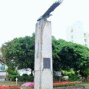 鷲のモニュメント