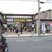 沼津港の巨大飲食店街