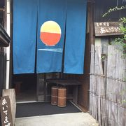 直島でゆっくりカフェ