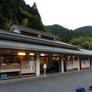 静岡の峠にある小さな道の駅