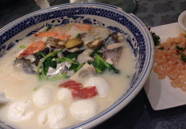 山外山菜館